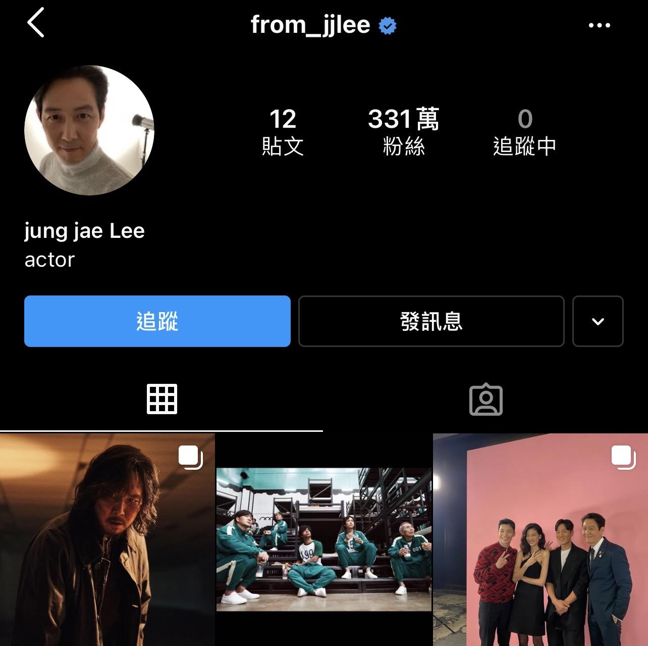 成奇勳(李政宰)Instagram