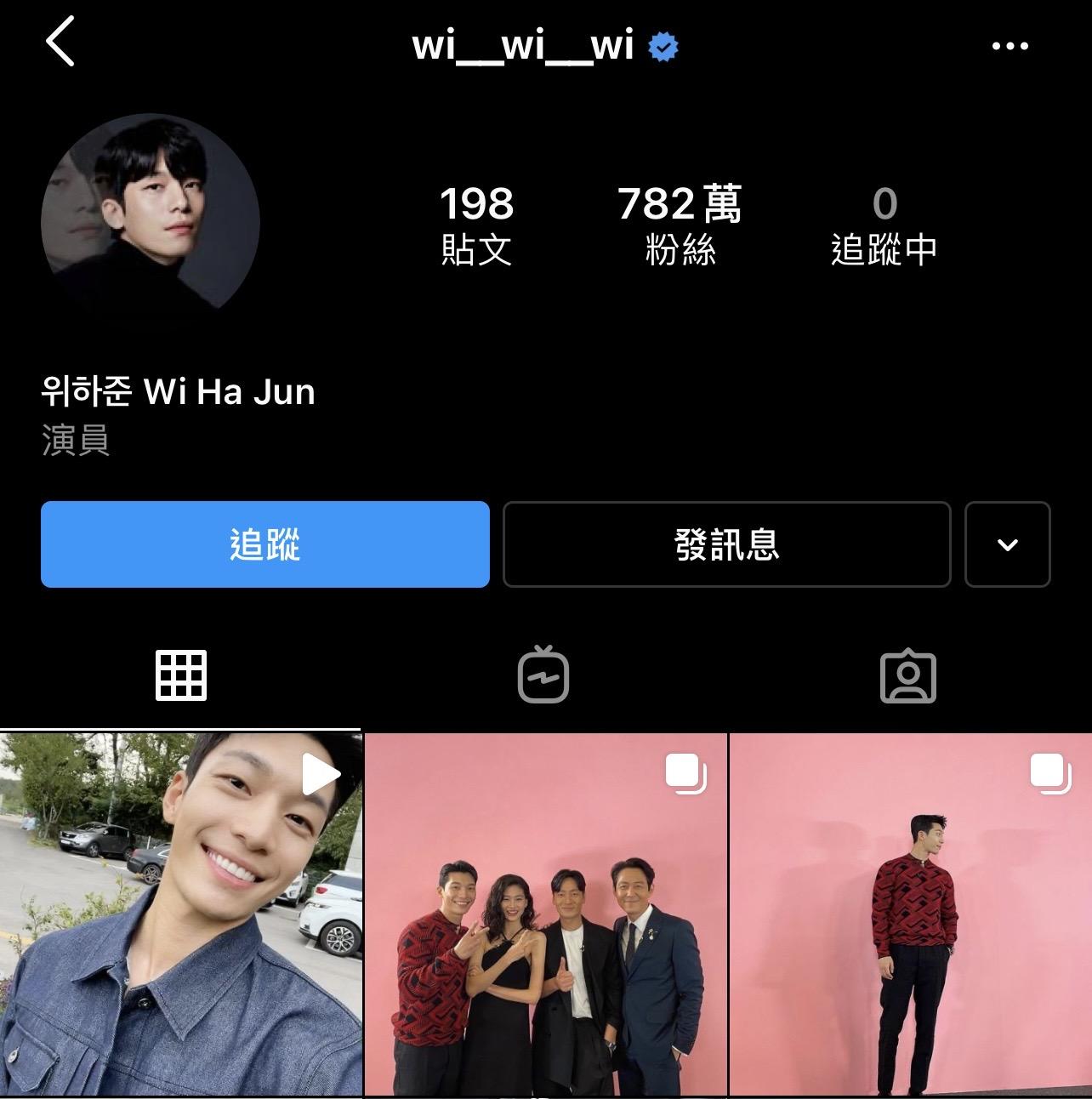 黃俊昊(魏河俊)Instagram